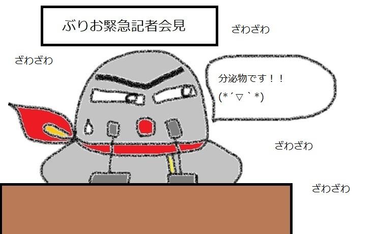 f:id:kanahiro9-22_22-8-8:20190220182452j:plain