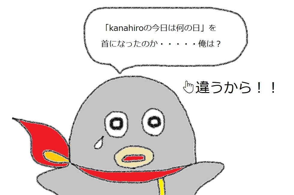 f:id:kanahiro9-22_22-8-8:20190301172947j:plain
