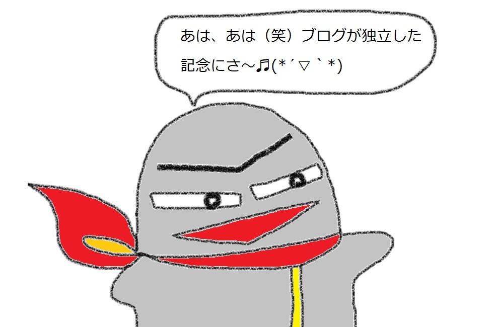 f:id:kanahiro9-22_22-8-8:20190303160141j:plain