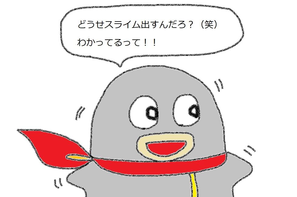 f:id:kanahiro9-22_22-8-8:20190303160213j:plain