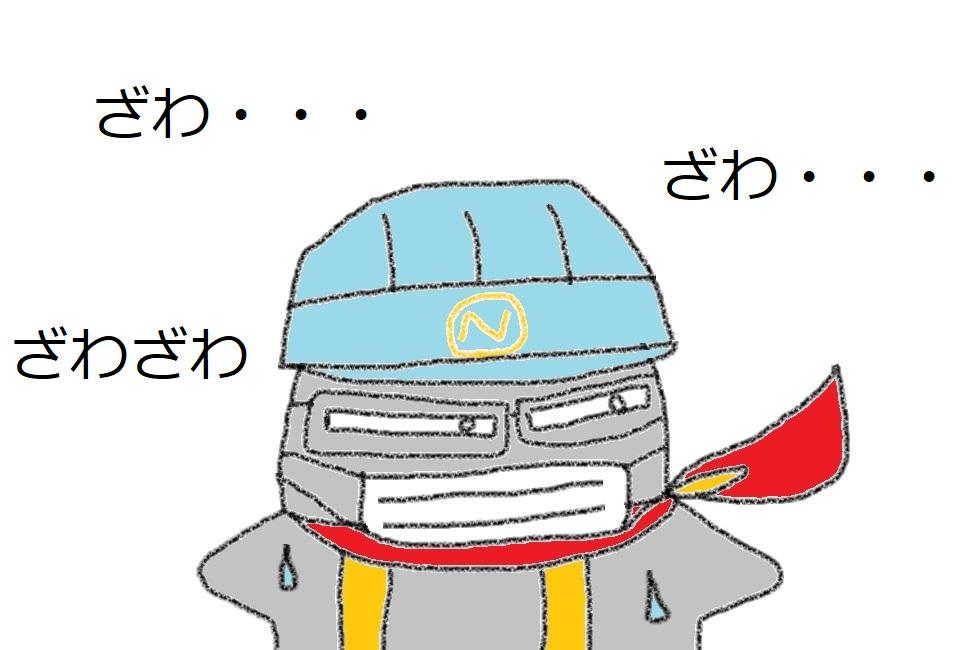 f:id:kanahiro9-22_22-8-8:20190307163315j:plain
