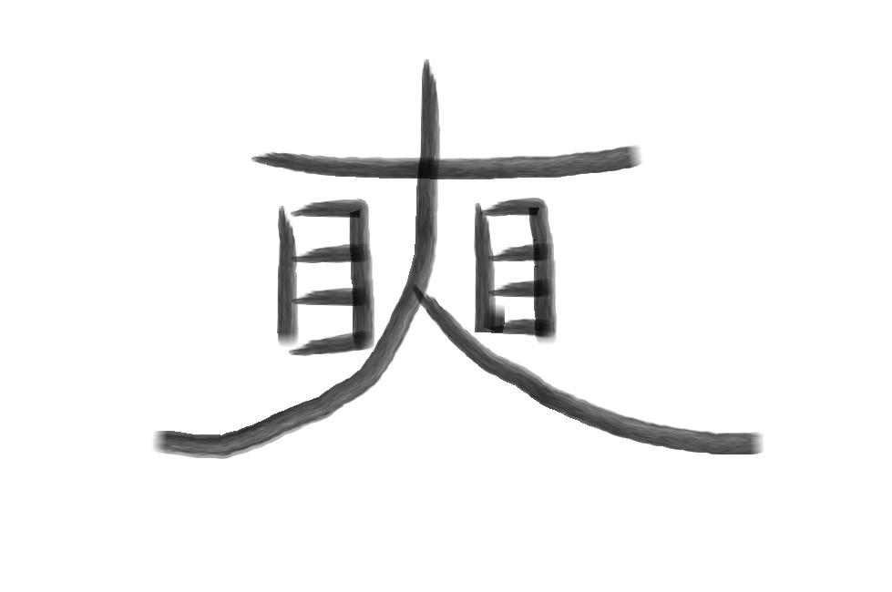 f:id:kanahiro9-22_22-8-8:20190314065127j:plain