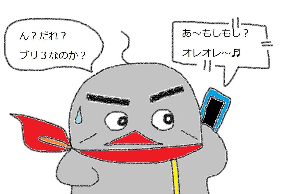 f:id:kanahiro9-22_22-8-8:20190317074713j:plain