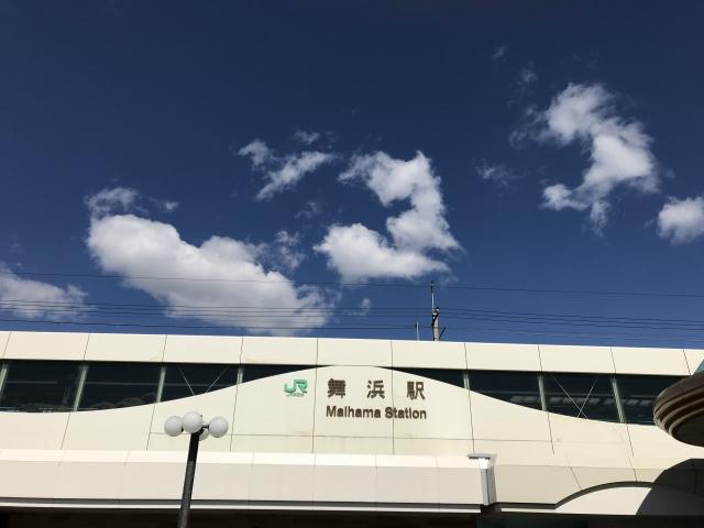 f:id:kanahiro9-22_22-8-8:20190730143446j:plain