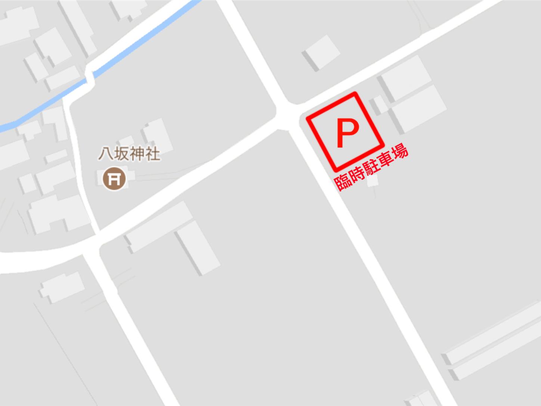 f:id:kanai-mikoshi:20170716134907p:image