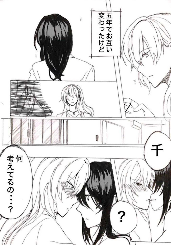 f:id:kanai_haru:20170512191059j:image