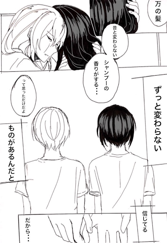 f:id:kanai_haru:20170512191132j:image