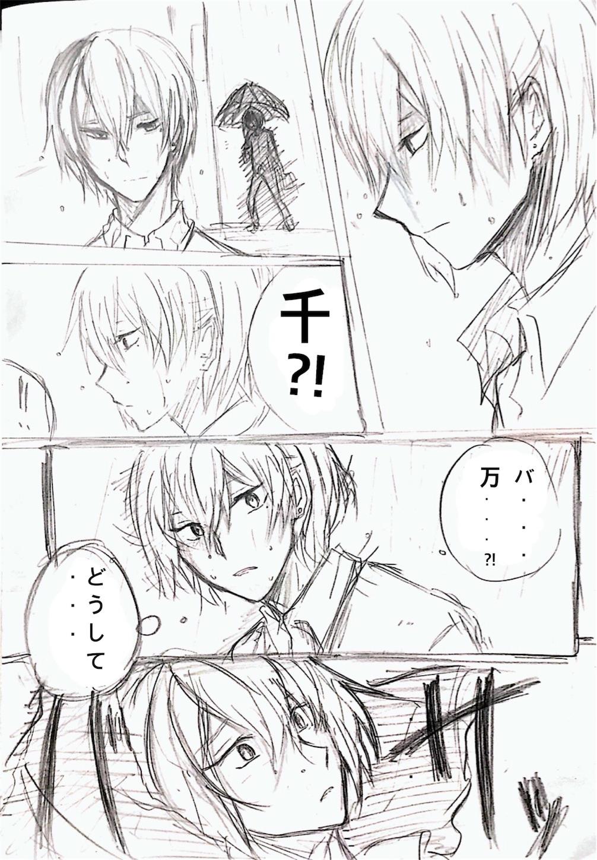 f:id:kanai_haru:20170512191525j:image