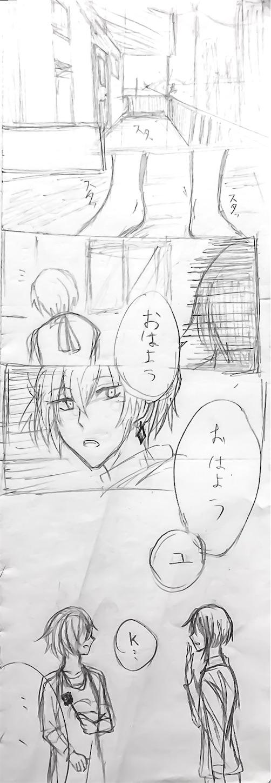 f:id:kanai_haru:20170512192024j:image