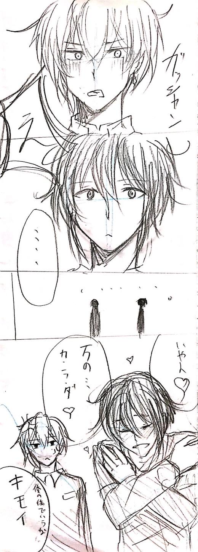 f:id:kanai_haru:20170512192033j:image