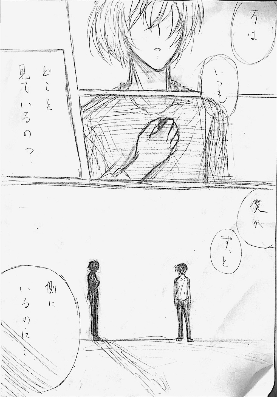 f:id:kanai_haru:20170512192227j:image
