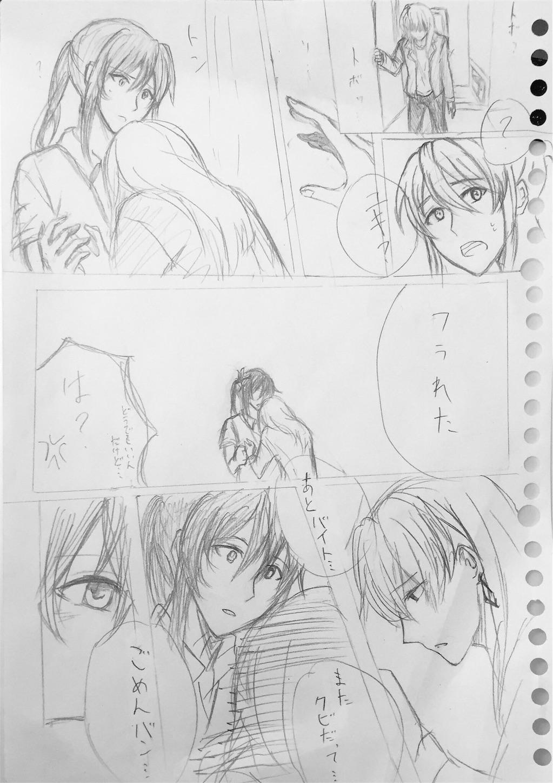 f:id:kanai_haru:20170512192521j:image