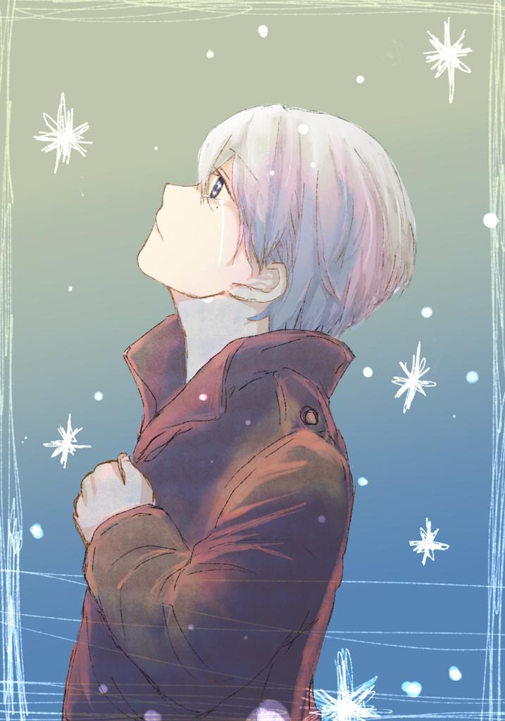 f:id:kanai_haru:20170621071426j:plain
