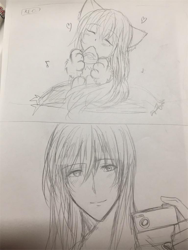 f:id:kanai_haru:20171130230148j:image