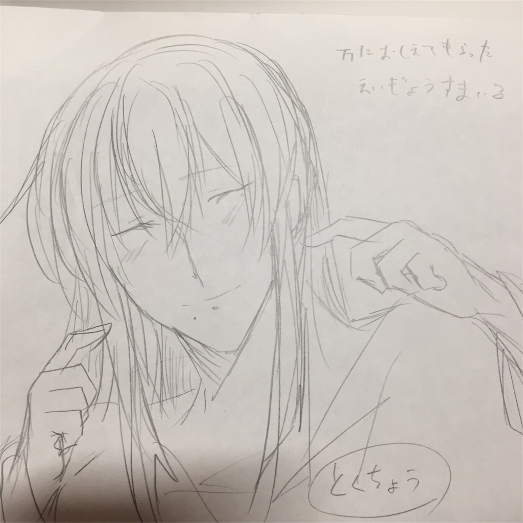 f:id:kanai_haru:20171130230953j:image