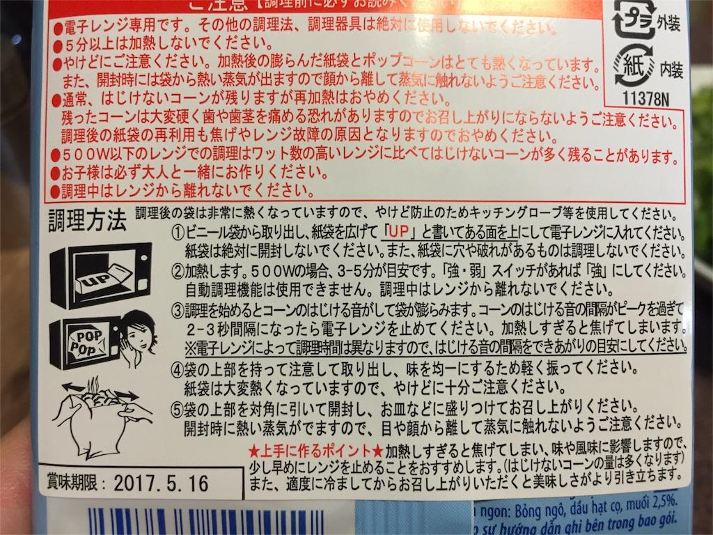 f:id:kanaida:20160616140206j:image