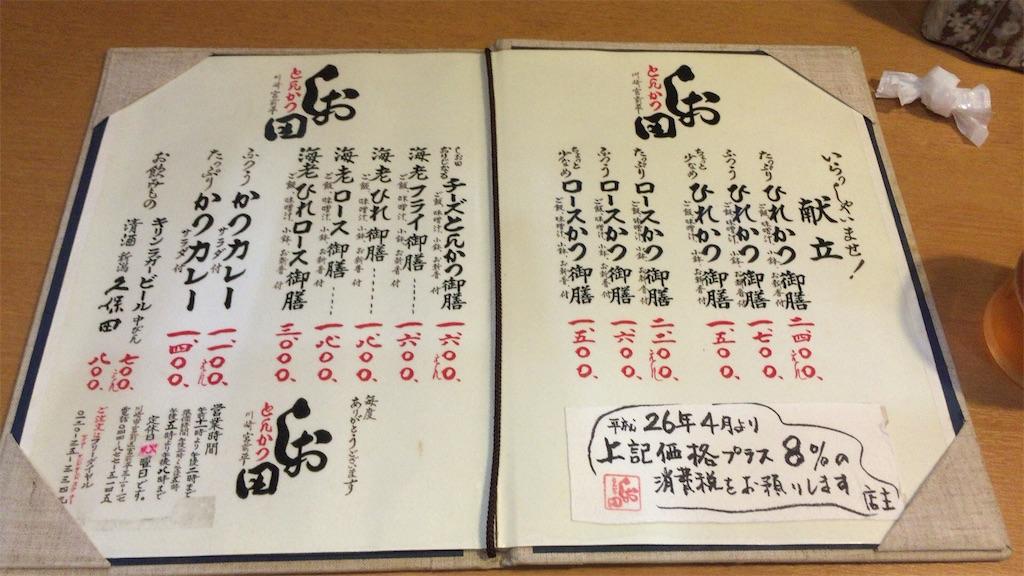f:id:kanaida:20160626121929j:image