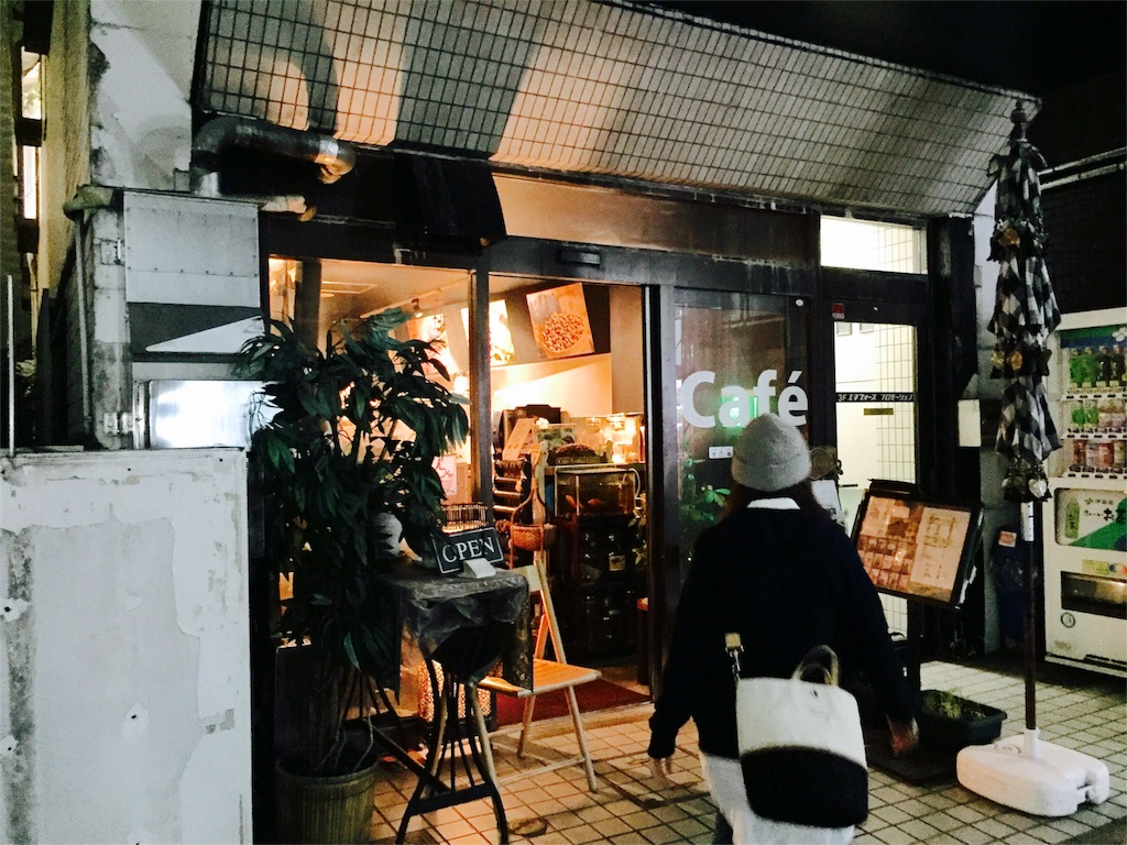 f:id:kanaida:20160627001603j:image