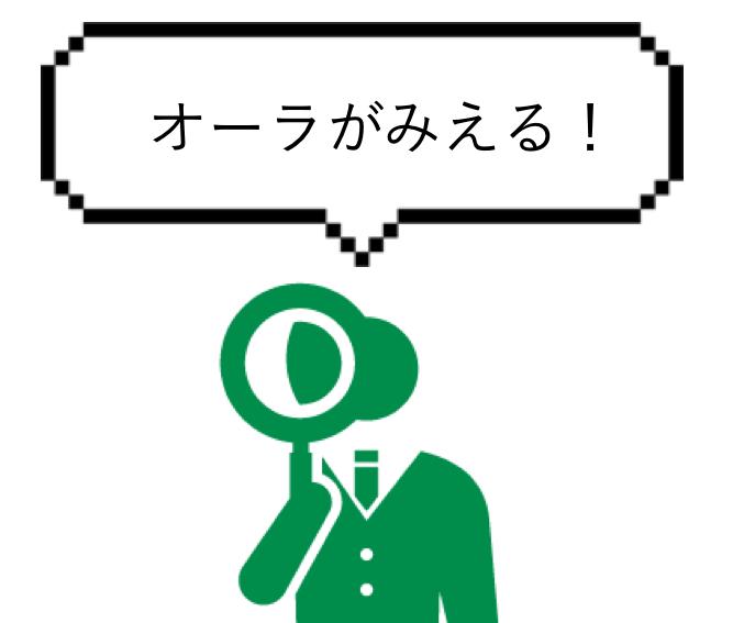f:id:kanaida:20160722224933p:plain