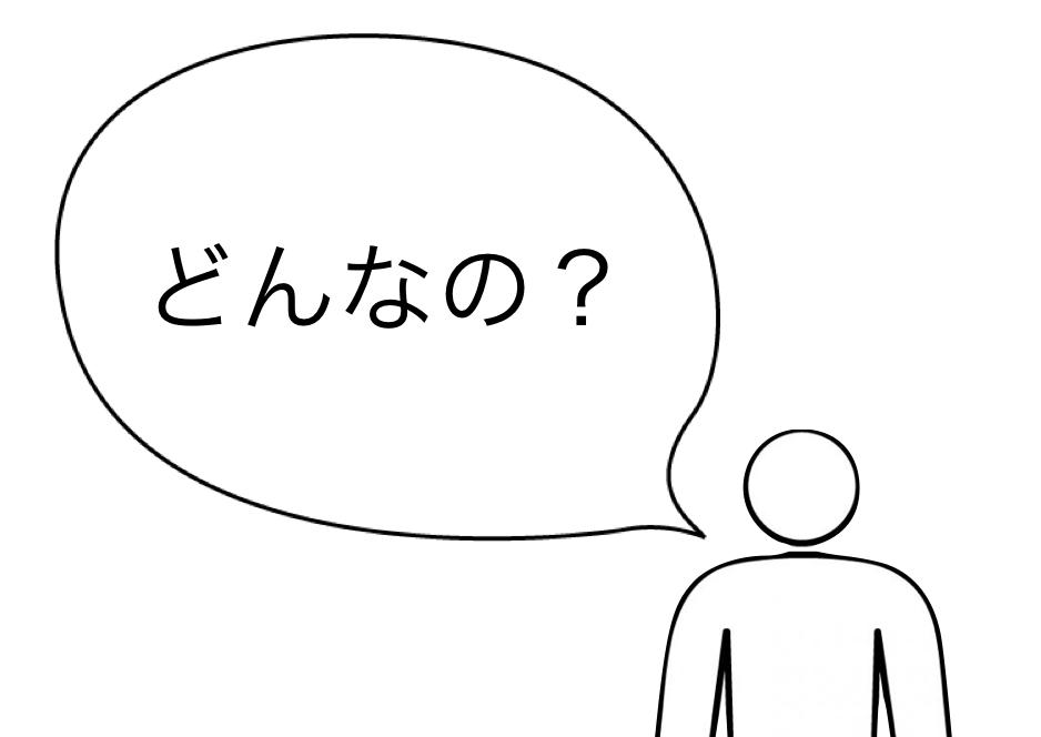 f:id:kanaida:20160722225151p:plain
