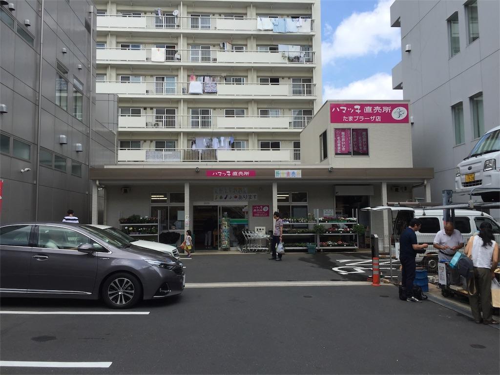 f:id:kanaida:20160724112218j:image