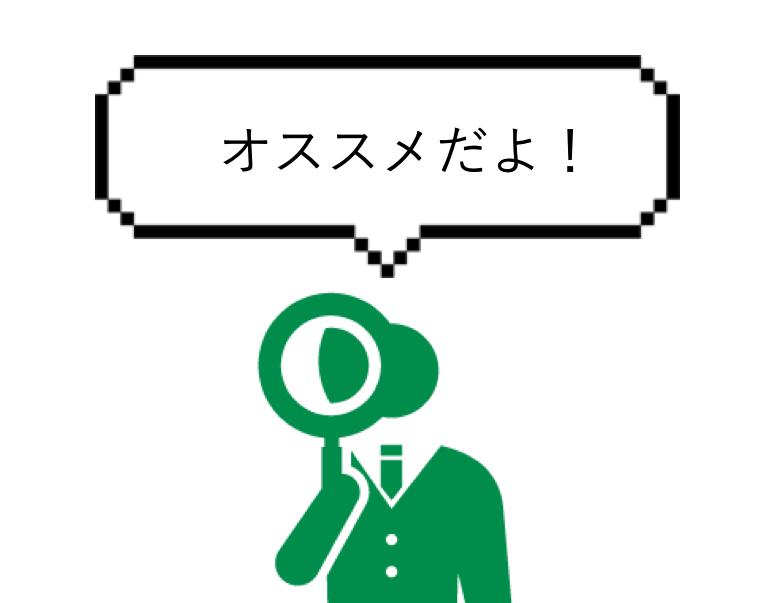 f:id:kanaida:20160726232518p:plain