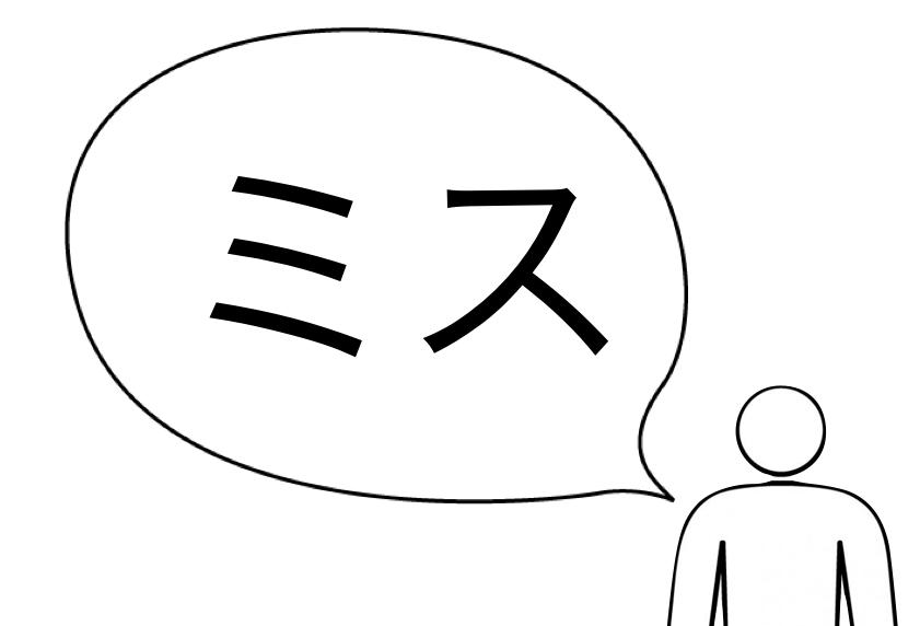 f:id:kanaida:20160806005117p:plain