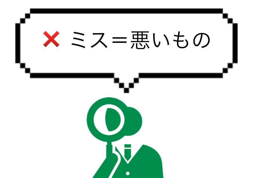 f:id:kanaida:20160806010628p:plain