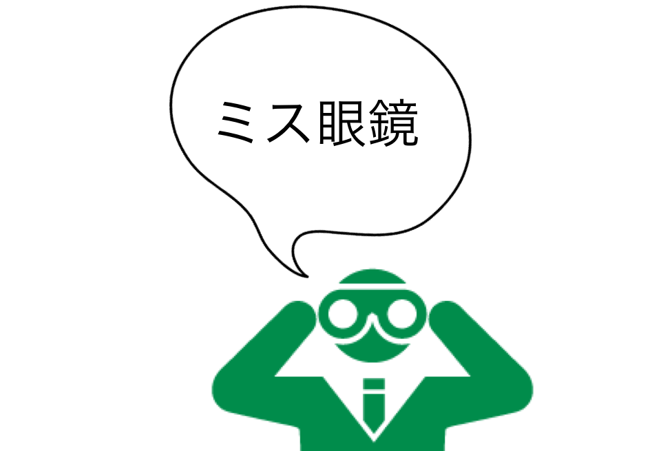 f:id:kanaida:20160806011040p:plain