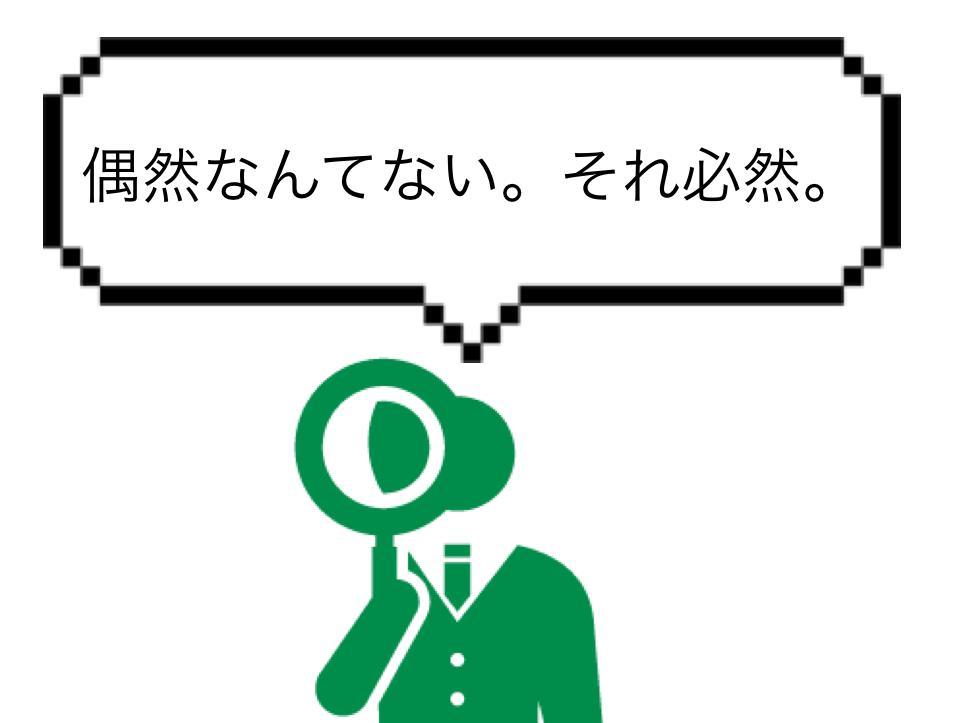 f:id:kanaida:20160806175558p:plain