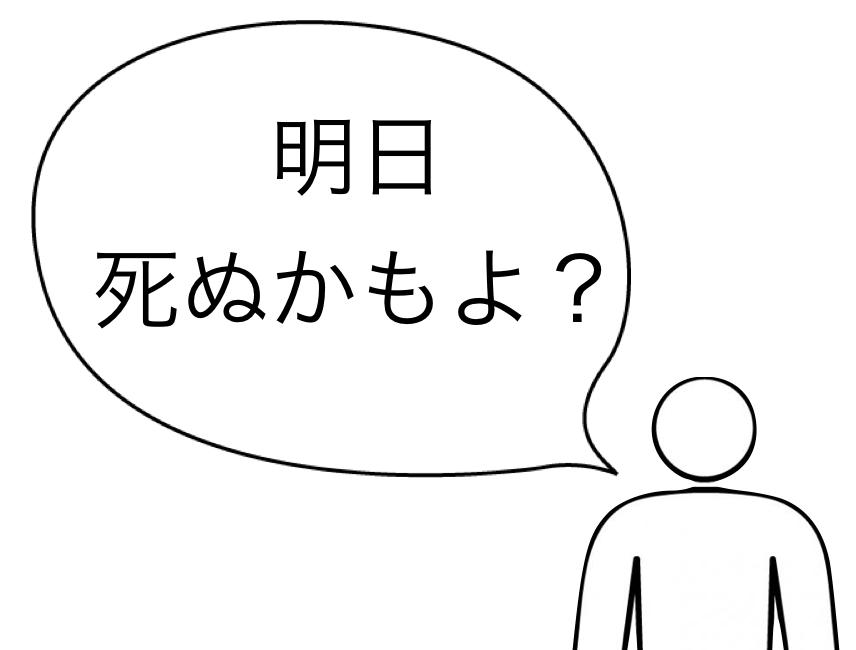 f:id:kanaida:20160812225500p:plain
