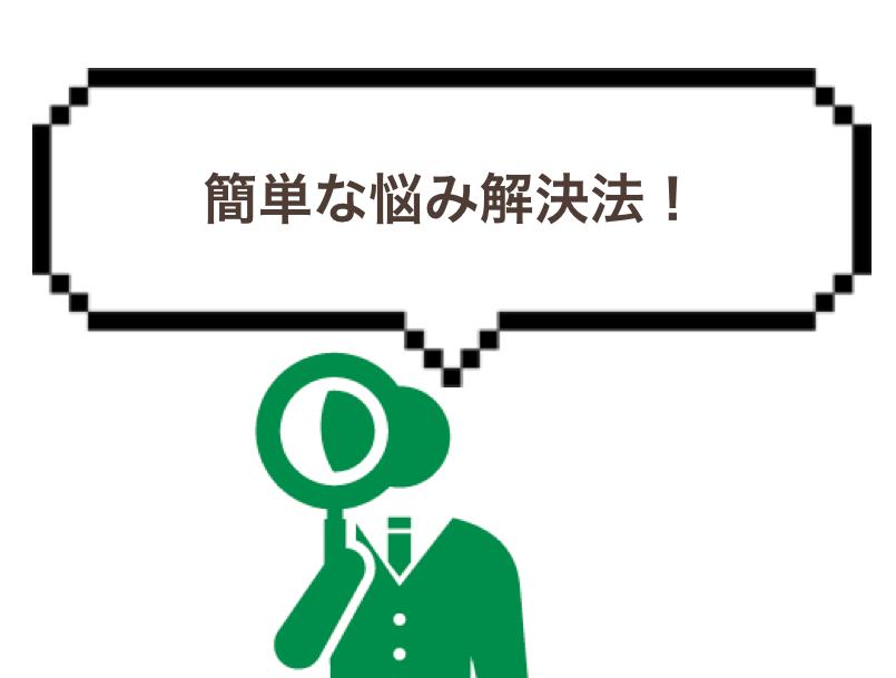 f:id:kanaida:20160825132719p:plain