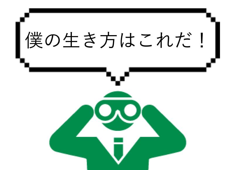f:id:kanaida:20161004001710p:plain