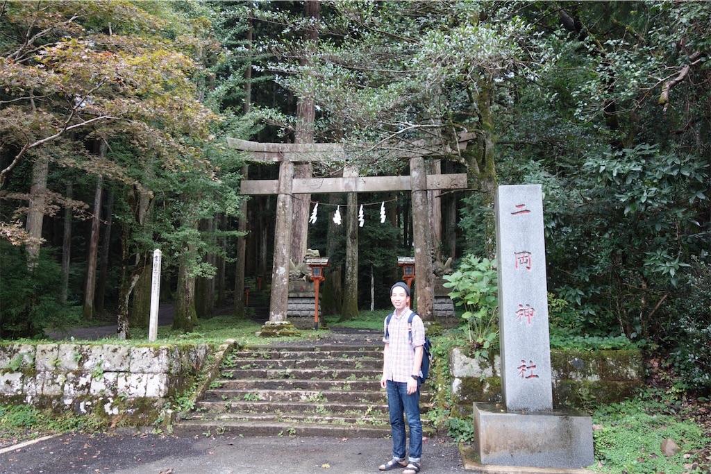 f:id:kanaida:20161004145038j:image