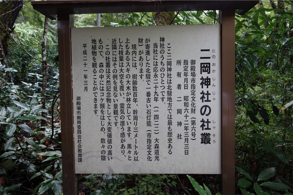 f:id:kanaida:20161004145056j:image