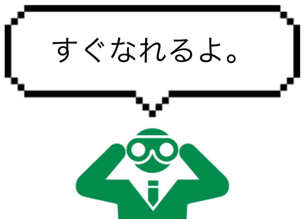 f:id:kanaida:20161018221625p:plain