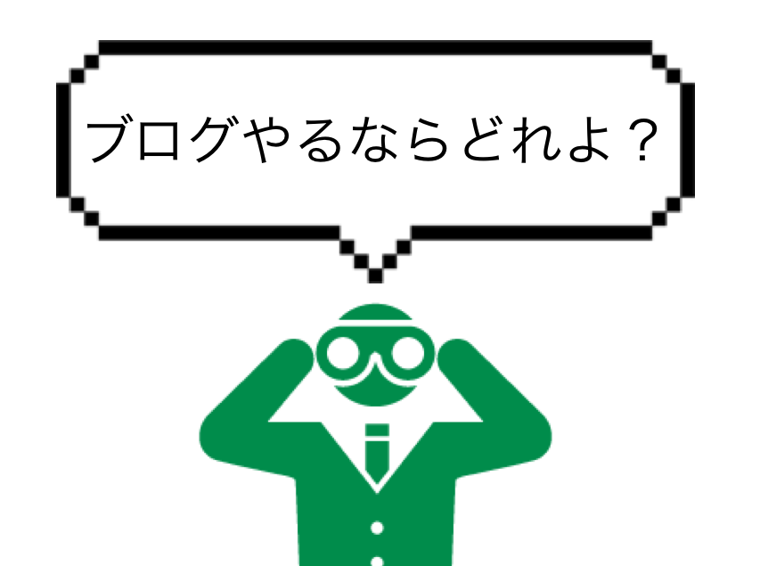 f:id:kanaida:20161103103110p:plain