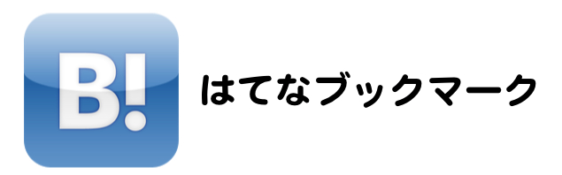 f:id:kanaida:20161103112617p:plain