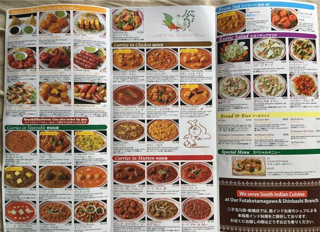 f:id:kanaida:20161104202155j:image