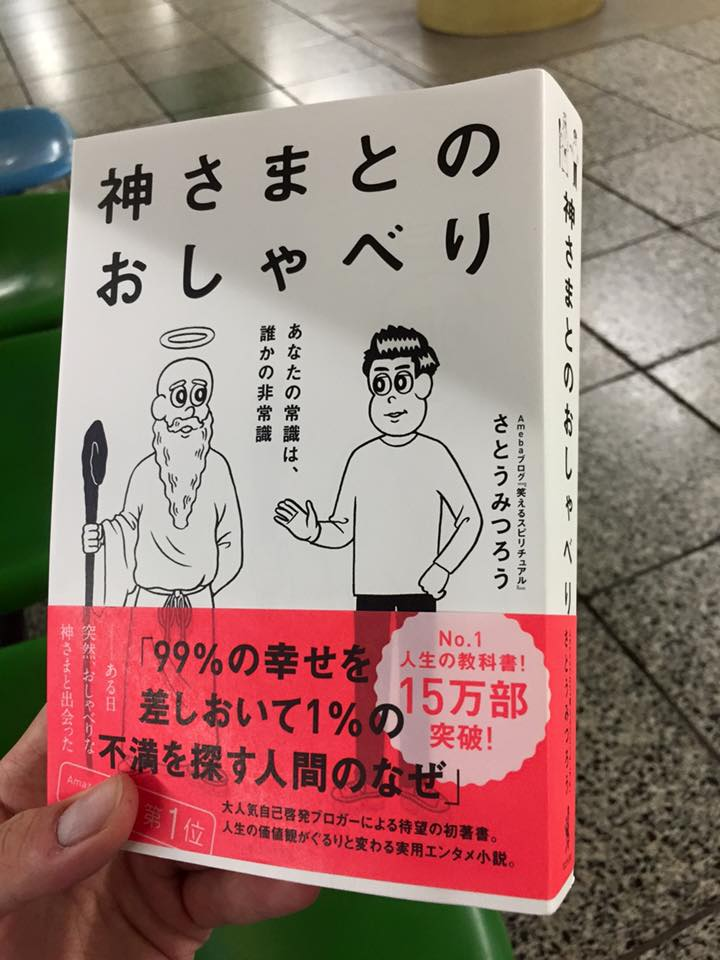 f:id:kanaida:20161106215227j:plain