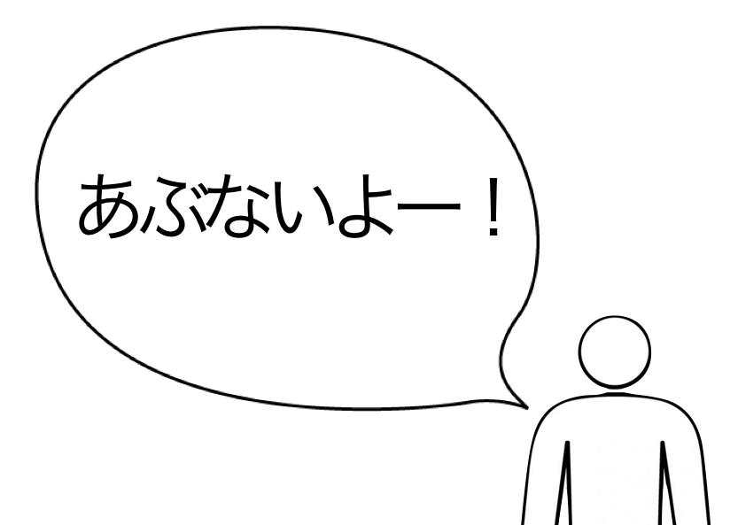 f:id:kanaida:20161108225723p:plain