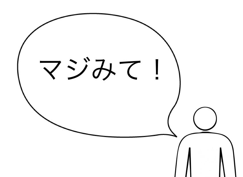 f:id:kanaida:20161113220054p:plain
