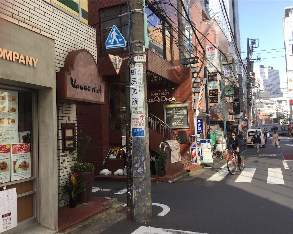 f:id:kanaida:20161121233013j:image