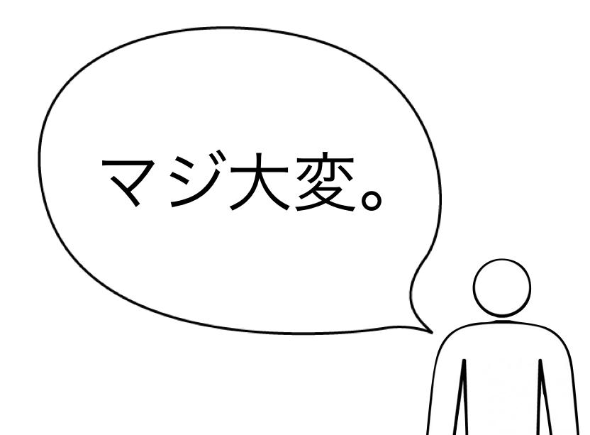 f:id:kanaida:20161219224925p:plain