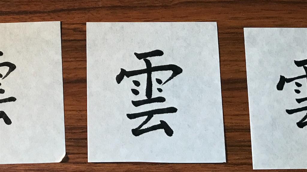 f:id:kanaida:20170109230514p:image