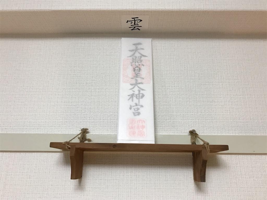 f:id:kanaida:20170109234608j:image