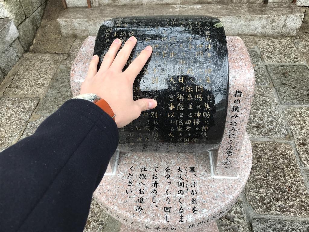f:id:kanaida:20170109234913j:image