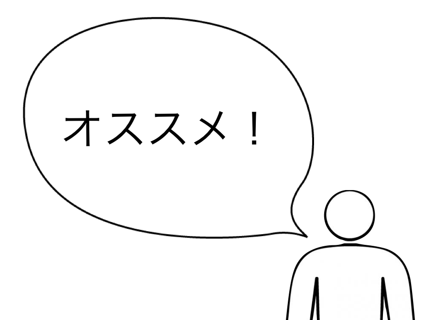 f:id:kanaida:20170110223323p:plain