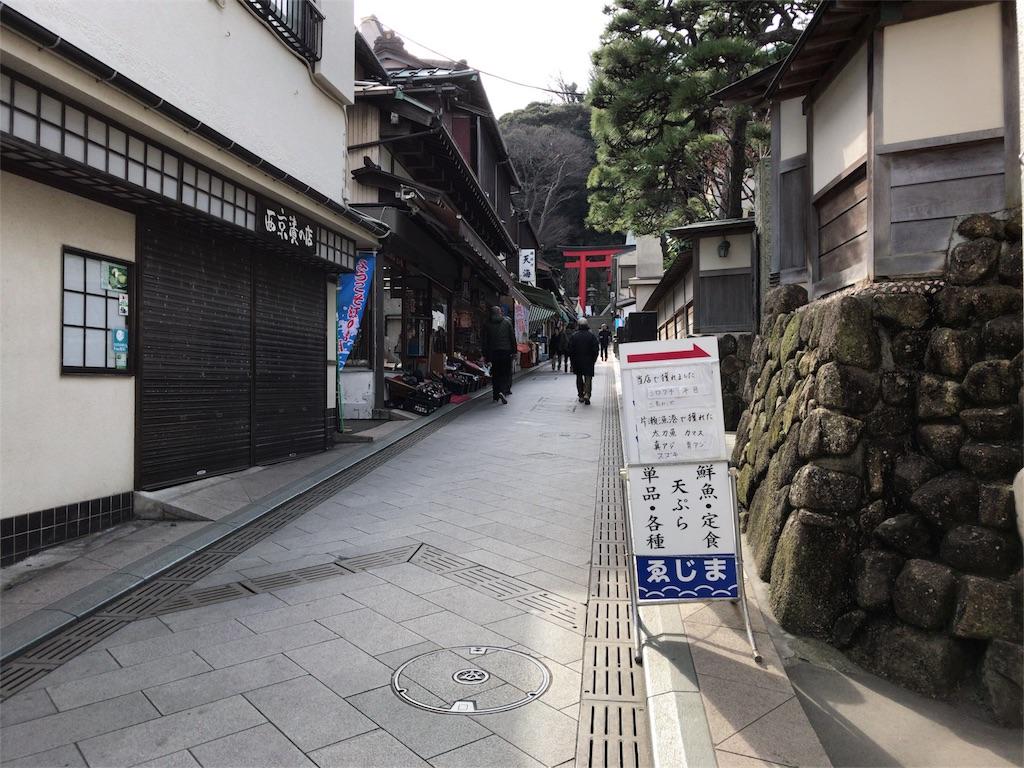 f:id:kanaida:20170119212904j:plain