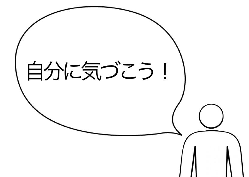f:id:kanaida:20170122201139p:plain
